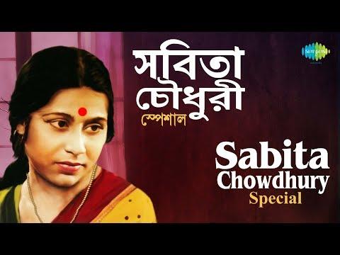 Weekend Classics Radio Show | Sabita Chowdhury |সবিতা চৌধুরী স্পেশাল | Kichhu Galpo, Kichhu Gaan