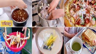일상 브이로그 : 주부의 집밥, 베이킹 일상 vlog