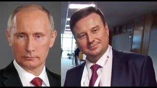 Почему Путин не может сделать прорыв в России и преодоление препятствий. политика экономика нвоости