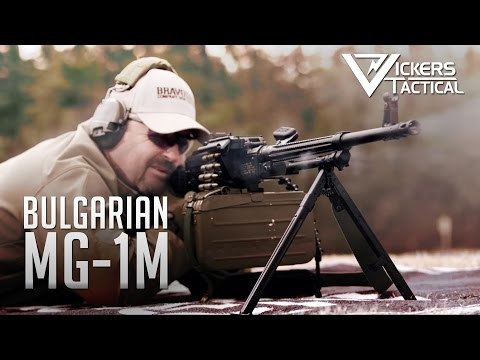 Bulgarian MG1M (PKM) Machine Gun