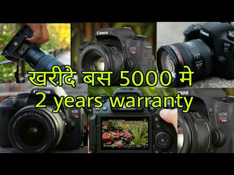 Cheap price Dslr market in delhi || kharide 5000 mei Dslr || Chandni Chowk market in delhi
