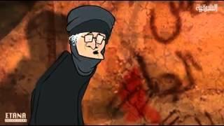 اعلان المسلسل الكارتوني شلش في حي التنك قريبآ في رمضان 2013 بطولة كاظم مدلل