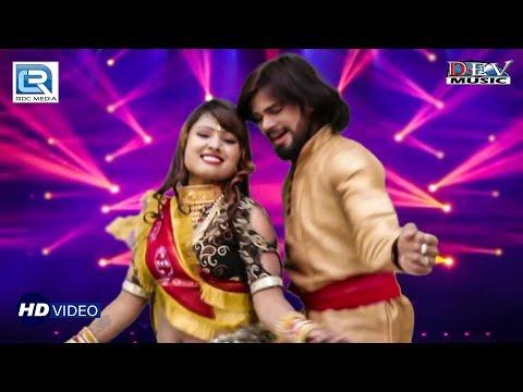 बिलकुल नया मारवाड़ी DJ सांग - Chal Jhamkudi Byan Ji   Nanya Dev Song   Rajasthani DJ Song   Dev Music