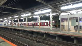 【終夜運転】近鉄2610系2622編成+1253系1257編成普通榛原行き発車