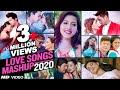 Valentine Mashup 2020 Nepali Movie Songs