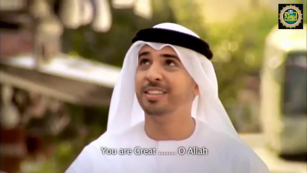 ahmed bukhatir naats