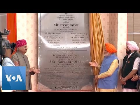 Indian PM Modi, Pakistan PM Khan Each Open Kartarpur Corridor