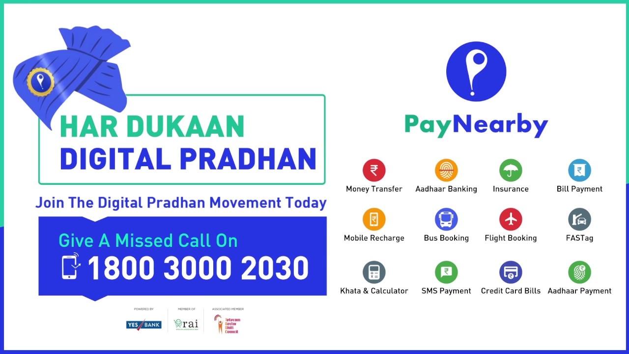 Retailer Mobile App for Aadhaar Banking, Bill Payment, Recharge