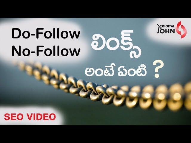 Do Follow Links and No Follow Links in Telugu || Digital John