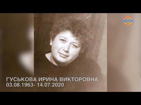 В Солнечногорске скончалась известная врач акушер-гинеколог