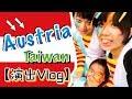 奧地利、台灣演出 Austria & Taiwan | 北樂56-Percussion視角 Vlog II