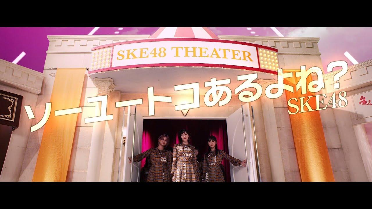 ske48 アメブロ