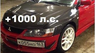 Mitsubishi Evo 9 1000+ л.с.
