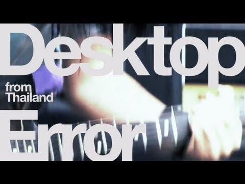 Desktop Error JAPAN TOUR 2013 in TOKYO [Trailer]
