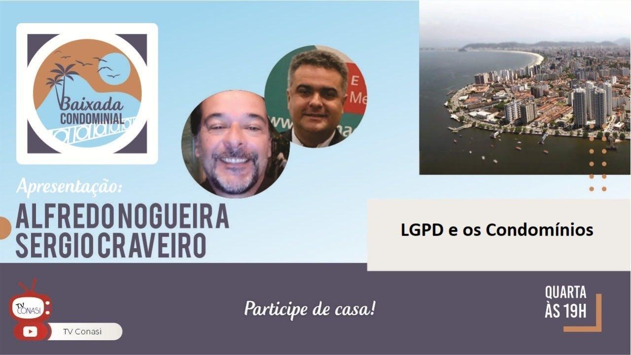 Programa Baixada Condominial - LGPD e os Condomínios