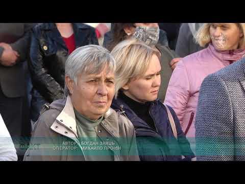Телеканал Новий Чернігів: Бути чи не бути газовій заправці на Масанах?   Телеканал Новий Чернігів