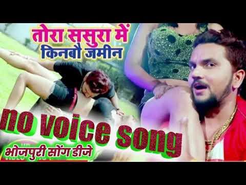 bhojpuri-gana-gunjan-singh-super-hit-dj-song-remix-new-mp3-2019