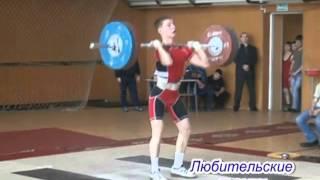 Чемпионат КО по тяжелой атлетике