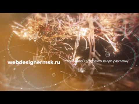 Создание и разработка сайтов, SEO оптимизация, продвижение в Солнечногорске, Зеленограде и Клину.