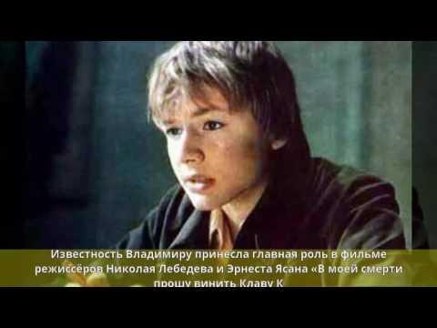 Шевельков, Владимир Алексеевич - Биография