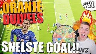 SNELSTE FIFA 18 GOAL OOIT!! ORANJE DUIVELS #20