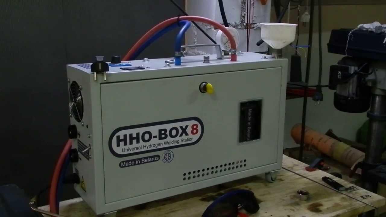 Сварочные водородные аппарат инверторный сварочный аппарат цена новосибирск