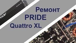 Жөндеу және шағын шолу күшейткіш Pride Quattro XL