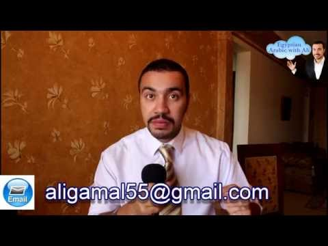 Professional Arabic Teacher in Egypt and on Skype as well