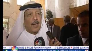 وزراء المالية العرب يجتمعون في دبي
