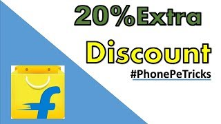 Flipkart Shopping Tips: Get 20% Extra Discount on every Product