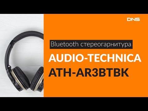 Распаковка наушников AUDIO-TECHNICA ATH-AR3BTBK / Unboxing AUDIO-TECHNICA ATH-AR3BTBK