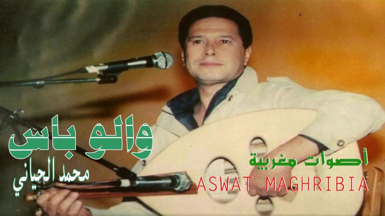 music mohamed hayani
