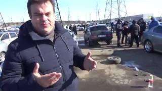 АВТОРЫНОК Харьков. Цены на автомобили и поиск ретро запчастей.