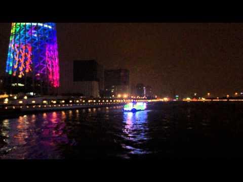 Pearl River @ Guangzhou, China
