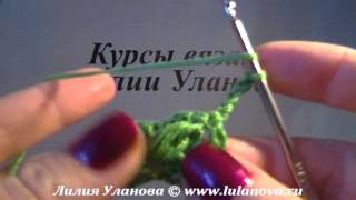 Узор Колоски (Буфы и шишечки)