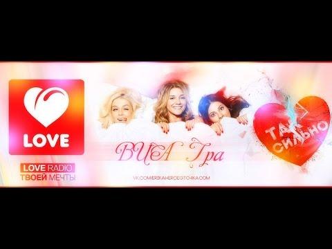 Объявление - Love Radio