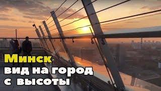 Это не Нью-Йорк, это Минск. Небоскребы в Беларуси. Вид на город с высоты