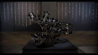 Yoichi Ochiai, Reminiscence of the Unknown, at MARUI MODI, Shibuya, 2020
