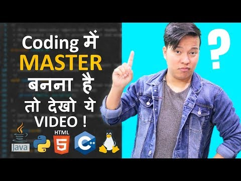 Become Master in Coding With These Tips & Improve Computer Programming Skills | Java, c, c++, python