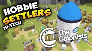 НОВАЯ СТРАТЕГИЯ В ДУХЕ СТАРЫХ SETTLERS - The Colonists. Обзор геймплея
