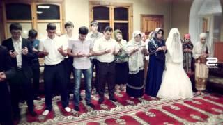 Мурат и Рада (карачаевская свадьба)
