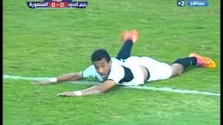 كأس مصر 2016 - مباراة حرس الحدود vs المنصورة - دور الـ 32