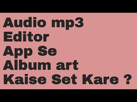 Audio mp3 editor app se Album art kaise set kare?