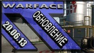 #9 Warface Огляд оновлення на ПТС. AA-12 і JS 9mm