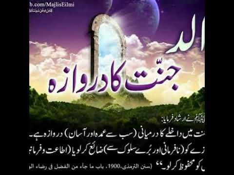 Qari Jamshed Johar Shahab Jharkhand Bahut Khubsoorab Naat Shareef Asslam.Asslam. Asslam