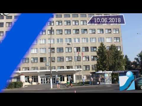 Новостная лента Телеканала Интекс 10.06.18.