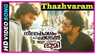 Neelakasham Pachakadal Chuvanna Bhoomi Movie | Full Video Songs | Dulquer Salmaan | Sunny Wayne
