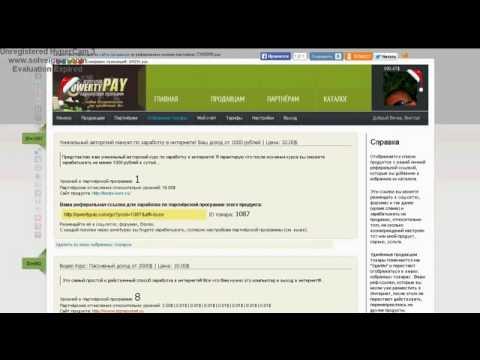 Заработок с QwertyPay! БЕЗ ВЛОЖЕНИЙ! +сайт который запоминает КУКИ посетителя!