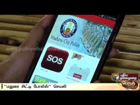 App that protects women who are Home Alone under process in Madurai