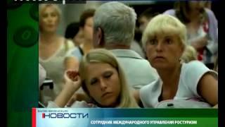 Турфирма Лабиринт(, 2014-08-05T13:07:05.000Z)